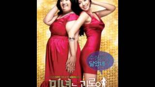 Kim Ah Joong- Ave Maria Male Version.wmv
