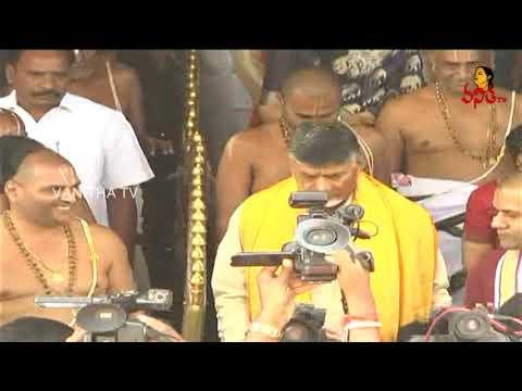 శ్రీవారి సేవలో సీఎం  : Chandrababu Naidu Visits Tirumala Tirupati | Vanitha News | Vanitha TV