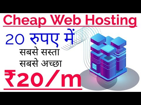 cheap and best domain hosting in india,Cheap Web Hosting,best cheap web hosting reddit