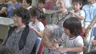 宮崎の町情報をお届け!!「住吉老人いこいの家 敬老会(住吉老人いこいの家)、桂 歌春の落語教室(池内小学校)」