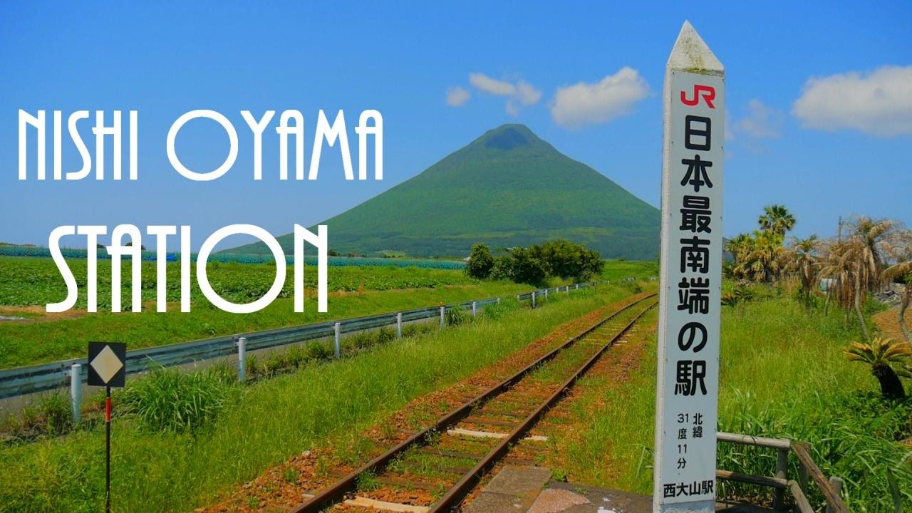 JR日本最南端の駅!西大山駅 Southernmost station nishioyamastation ...