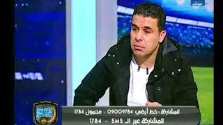 رد فعل ناري من رضا عبد العال على تقرير