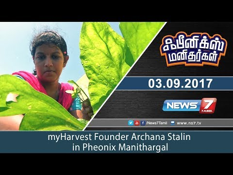 myHarvest Founder Archana Stalin in Pheonix Manithargal | News7 Tamil