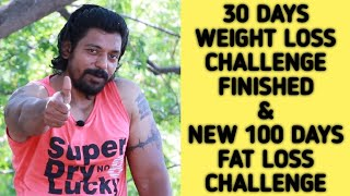 30 Days Weight Loss Challenge Finished | New 100 Days Fat Loss Challenge !!!