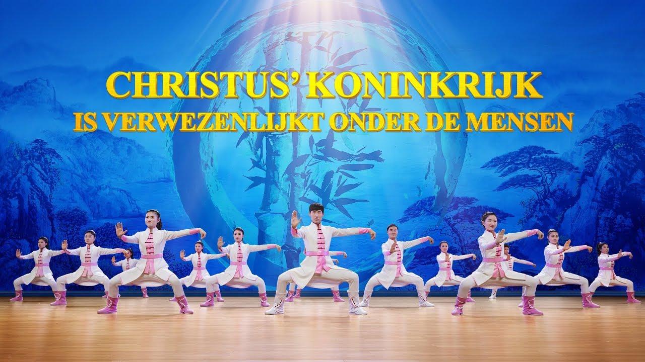 Aanbiddingsdans 'Christus' koninkrijk is verwezenlijkt onder de mensen' (Nederlands)