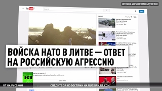 НАТО играет мускулами  альянс стягивает военный контингент к границам России