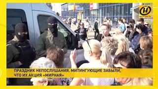 Беспорядки в Беларуси. К чему призывают \