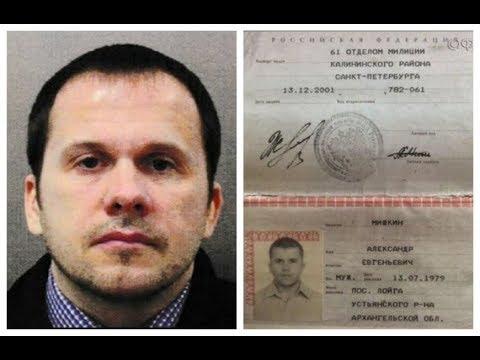 Мишкин — Петров: сотрудник ГРУ, герой России, владелец элитной квартиры