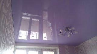 Сиреневый глянцевый натяжной потолок, компания «Строй Сервис»