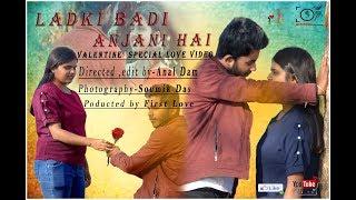 Ladki Badi Anjani Hai//Valentine Day Special Love Story//
