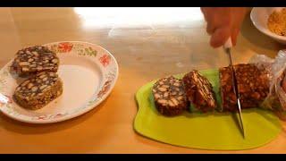 Пирожное картошка «шоколадная колбаска» - быстро, просто и вкусно.