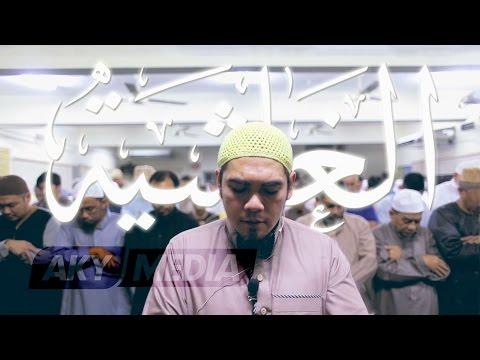 Surah Al-Ghashiyah ᴴᴰ   Powerful Recitation   Abu Muhammad   Ramadhan 1436