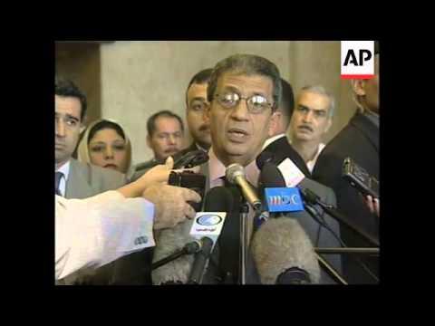 ISRAEL: EGYPT AMBASSADOR RECALLED