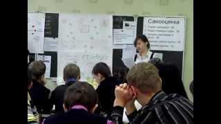 Открытый урок по технологии РКМ. Преподаватель Молчан И.С.