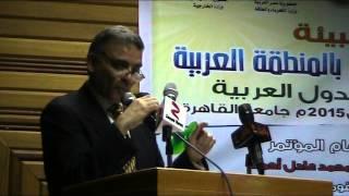 كلمة الدكتور محسن نعمان