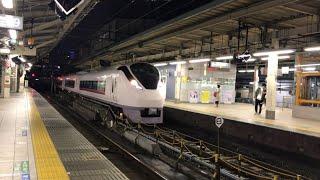 特急ときわ85号 東京入線 2019.1.12
