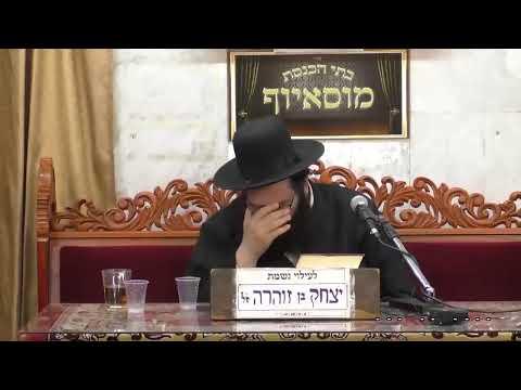 """שידור חי בית הכנסת מוסיוף יום רביעי ד אלול תשע""""ט"""