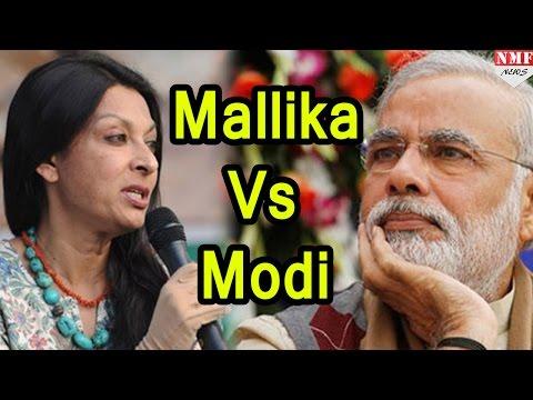 PMO के letter से खुली Mallika Sarabhai की पोल