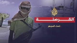 تحت المجهر-الصومال القصة المنسية- 2
