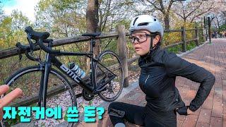 입문 1개월차 여동생이 자전거 타자고 깝칩니다. 자전거…