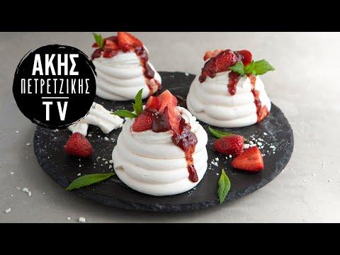 Πάβλοβα με Φράουλα Επ. 63 | Kitchen Lab TV | Άκης Πετρετζίκης