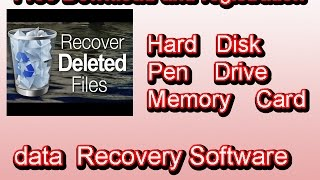 data Recovery Software free Download and activate bangla tutorial 2017