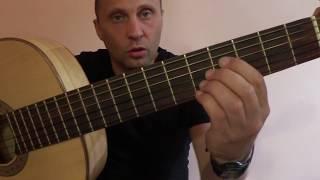 Николай Носков-Зимняя ночь.Вступление.Разбор.Часть 1