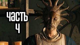 Прохождение Dying Light: The Following · [2K 60FPS] — Часть 4: Почтовое безумие