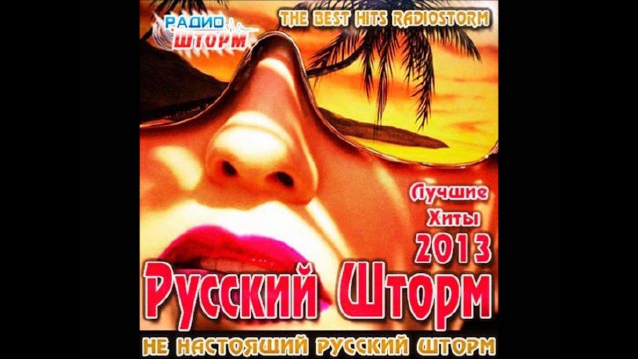 skachat-sbornik-russkiy-pop
