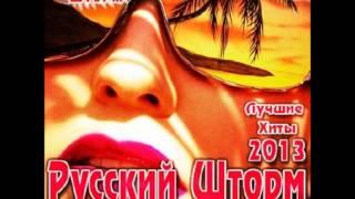 Тимати & Kristina Si - Посмотри (DJ Stan Newman remix)