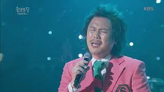 육중완밴드 - 섬소년 [올댓뮤직 All That Music] 20190228