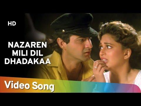 Nazrein Mili Dil Dhadka | Raja Songs | Madhuri Dixit | Sanjay Kapoor | Udit Narayan | Alka Yagnik