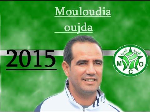 ابرز لحظات المولودية الوجدية سنة  2015 - mouloudia de oujda