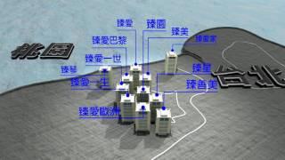光藝科技 臻系列業績 宣傳影片