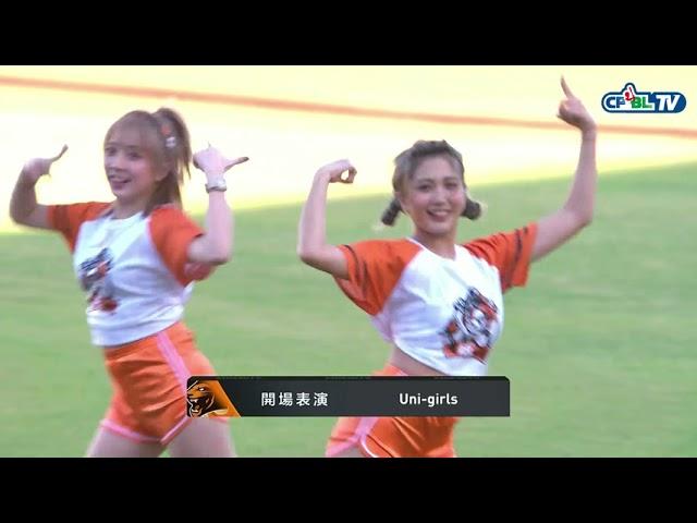 05/15 富邦 VS 統一 賽前,萊恩&盈盈&其他吉祥物與Uni Girls帶來精彩的開場舞蹈表演