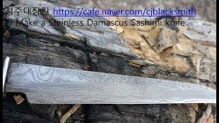 Making a Stainless damascus Mini Sashimi knife