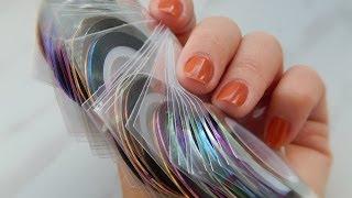 Маникюр. Дизайн для ногтей. Ленточки - ленты разноцветные (Aliexpress)