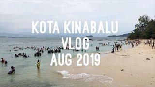 코타키나발루 | 사피섬…