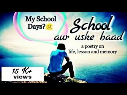 Sab Badal Gaya Hai | School aur uske baad | school memories poetry | school life poem | class memory