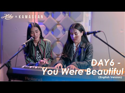 DAY6 - You Were Beautiful (English Cover) Feat. KAMASEAN
