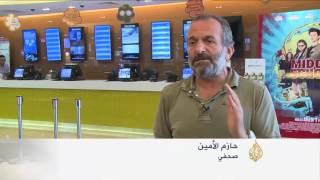 الأمن يمنع عرض فيلمين بمهرجان بيروت السينمائي