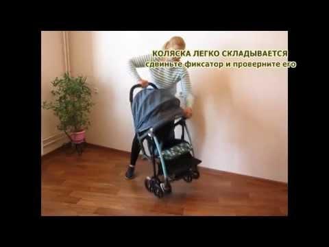 Прогулочная коляска Jetem Neo (Жетем нео) Ангел74