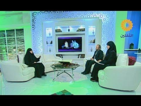 سيدة نساء العالمين(ع).. أم أبيها - زهرة بدر الدين | حديث المودة