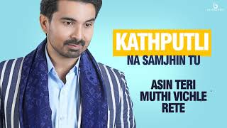 Kathputli (Deep Arraicha) Mp3 Song Download