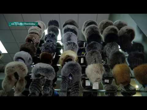 фото шапки под шубу