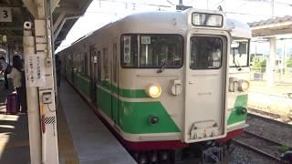 しなの鉄道115系(初代長野色) 小諸駅発車