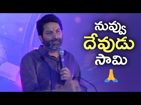 Thumbnail: Trivikram Out Standing Motivational Speech | Amara Raja Batteries Foundation Day Celebrations