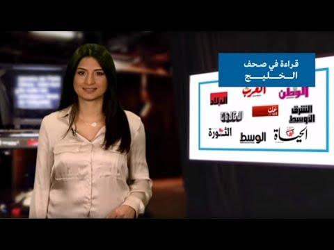 السعودية تدخل مكافحة التحرش الجنسي إلى المدارس  - 10:22-2018 / 6 / 14