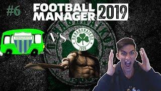 Defeating the BUS!!! | PANATHINAIKOS | S1E7 | Football Manager 2019