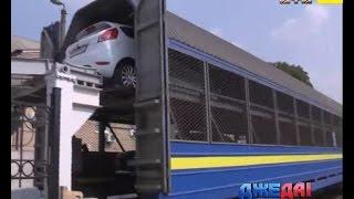 видео услуги автовоза одесса